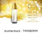 luxury cosmetic bottle package... | Shutterstock .eps vector #749080909
