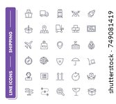 line icons set. shipping pack....