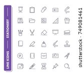 line icons set. stationery... | Shutterstock .eps vector #749081461