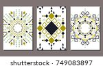vector set of geometric cards ...   Shutterstock .eps vector #749083897