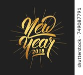 new year. happy new year 2018... | Shutterstock . vector #749087791