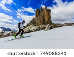 mountaineer backcountry ski... | Shutterstock . vector #749088241