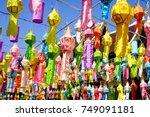 colorful lantern festival  ... | Shutterstock . vector #749091181