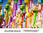colorful lantern festival or... | Shutterstock . vector #749092687