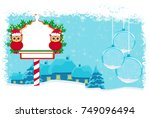 winter card with cute owls    Shutterstock . vector #749096494