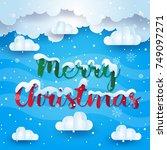 merry christmas fluffy cloud in ... | Shutterstock .eps vector #749097271