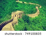 the great wall of china. great... | Shutterstock . vector #749100835