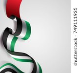 uae independence day abstract... | Shutterstock .eps vector #749111935