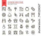chinese new year elements  ... | Shutterstock .eps vector #749128267