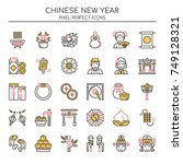 chinese new year elements  ... | Shutterstock .eps vector #749128321