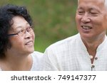 happy asian old couple relaxing ... | Shutterstock . vector #749147377