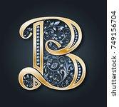 vector letter b. golden...   Shutterstock .eps vector #749156704