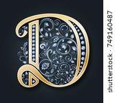 vector letter b. golden...   Shutterstock .eps vector #749160487