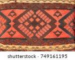 texture of berber traditional... | Shutterstock . vector #749161195
