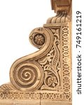 Small photo of Detail of an ancient ornamental carved stone ornament in the Moroccan style, Rabat, Morocco, North Africa. Isolated on white background
