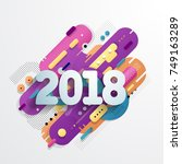 happy new year 2018 vector... | Shutterstock .eps vector #749163289