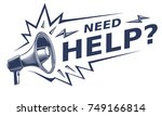 need help   advertising sign... | Shutterstock .eps vector #749166814