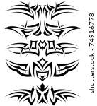 patterns of tribal tattoo for... | Shutterstock . vector #74916778