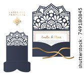 vector wedding card laser cut... | Shutterstock .eps vector #749180845