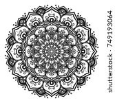 decorative hand drawn mandala | Shutterstock .eps vector #749193064