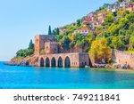 landscape of ancient shipyard... | Shutterstock . vector #749211841