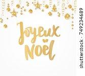 joyeux noel card. merry...
