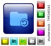 undo directory last operation... | Shutterstock .eps vector #749240161