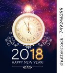 happy new 2018 year background... | Shutterstock .eps vector #749246299