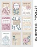 set of vertical colourful... | Shutterstock .eps vector #74926219