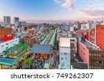 top view of asakusa area in... | Shutterstock . vector #749262307