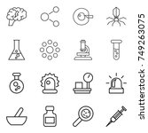 thin line icon set   brain ... | Shutterstock .eps vector #749263075
