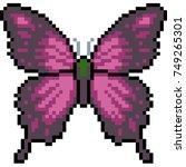 vector pixel art butterfly... | Shutterstock .eps vector #749265301