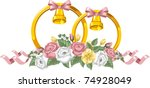 wedding design element  vector... | Shutterstock .eps vector #74928049