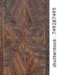hexagram formed from wooden...   Shutterstock . vector #749287495