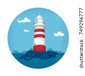 lighthouse icon  beacon stands... | Shutterstock .eps vector #749296777