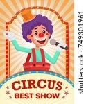 circus clown banner blank...   Shutterstock .eps vector #749301961
