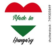 simple logos made in hungary ... | Shutterstock .eps vector #749305849