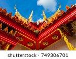 architectural details of wat... | Shutterstock . vector #749306701
