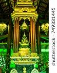 the emerald buddha at chiang