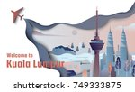 famous places in kuala lumpur ... | Shutterstock .eps vector #749333875
