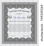 grey sample certificate or... | Shutterstock .eps vector #749339269