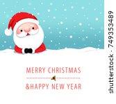vector illustration of santa... | Shutterstock .eps vector #749353489