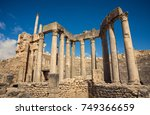 ancient roman ruins  historical ... | Shutterstock . vector #749366659