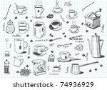 big vector set of coffee and tea | Shutterstock .eps vector #74936929