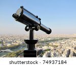 spyglass at the eiffel tower in ... | Shutterstock . vector #74937184