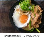 japan rice with roasted pork  ... | Shutterstock . vector #749373979