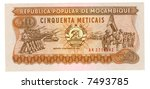 Small photo of 50 metica bill of Mozambique, biscuit pattern, military pictures