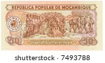 Small photo of 50 metica bill of Mozambique, biscuit pattern, military picture