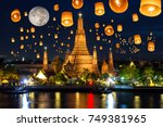 floating lamp in yee peng... | Shutterstock . vector #749381965
