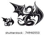 isolated fantasy black dragon...